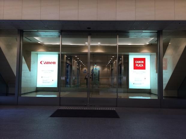サービスセンター梅田
