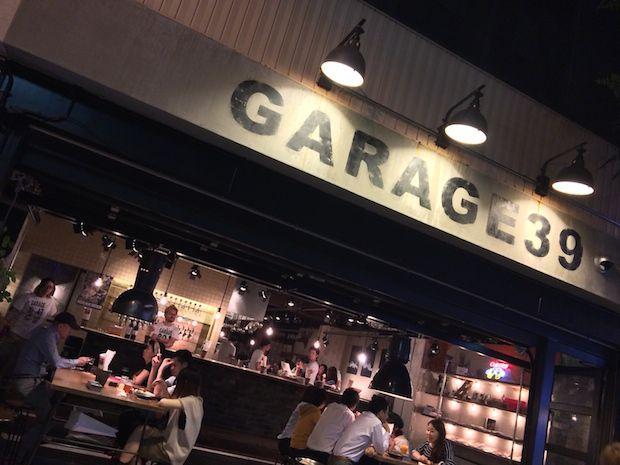 ガレージサンキュー