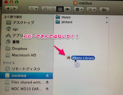 7dd4c3f74f006b34bb1d70d7adebd54e 注意!WindowsのNTFSフォーマットHDDはMacじゃ使えない!?解消方法をお教えします!
