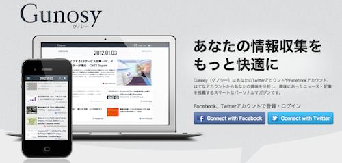 スクリーンショット 2012-10-27 16.14.59.png
