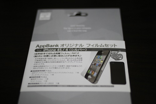 appbankfilm